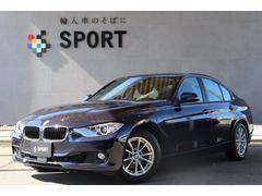 BMW320i コア 限定150台 1オーナー ACC 純正ナビ