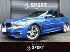 BMW320iグランツーリスモ Mスポーツ ナビ Bカメ PDC