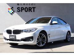 BMW320iグランツーリスモ スポーツ ナビ コンフォートA