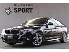 BMW320iグランツーリスモ Mスポーツ インテリセーフ ナビ