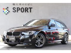BMW320i xDrive Mスポーツ ACC 黒革 4WD