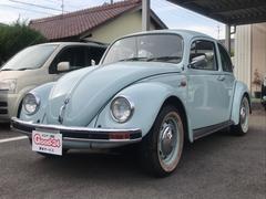 VW ビートルアルティマエディション 世界限定3000台