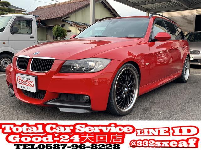 BMW 320iツーリング ユーザー下取り車 Mスポハンドル&アルミホイール&エアロパーツ ナビ バックカメラ ローダウン 純正19インチ HID ルーフレール リアモニター カーボン調エアロ