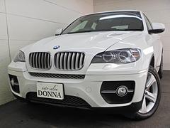 BMW X6xDrive 35i ナビTV Bカメラ サンルーフ 黒革