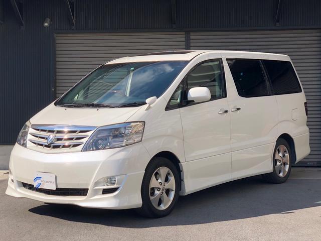 トヨタ AS プラチナセレクションII  ツインルーフ
