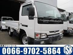 アトラストラックスーパーローDX ガソリン 5速車 PW 積載量1300kg