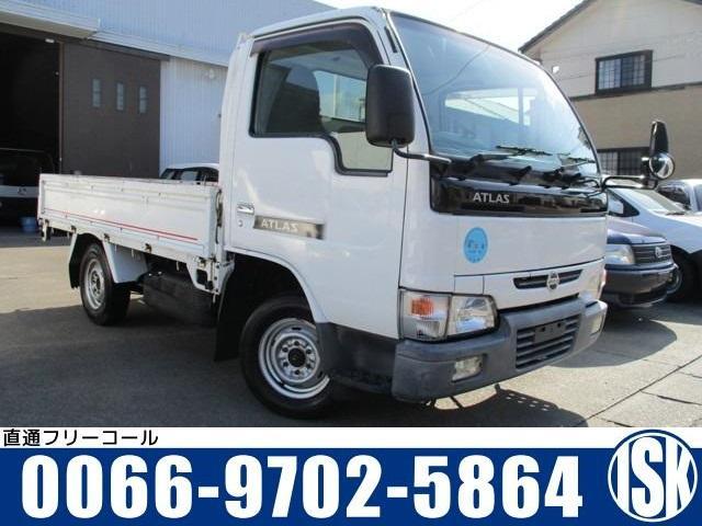日産 スーパーローDX ガソリン車 AT車 積載1.3t PW付き