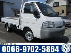 ボンゴトラックワイドローDX トラック1.8DXワイドローガソリン 1トン