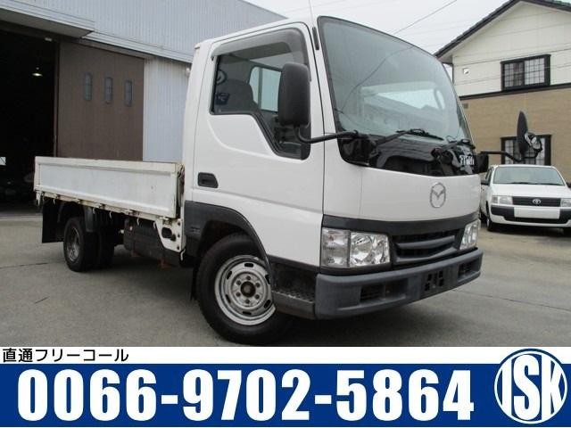 マツダ ロングワイドローDX 積載1.5トン ガソリン車 Wタイヤ
