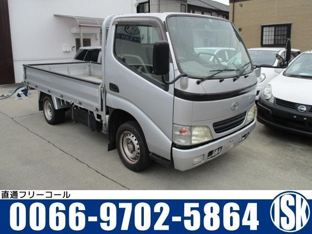 トヨタ ダイナトラック Sシングルジャストローガソリン オートマ車 積載1250キロ