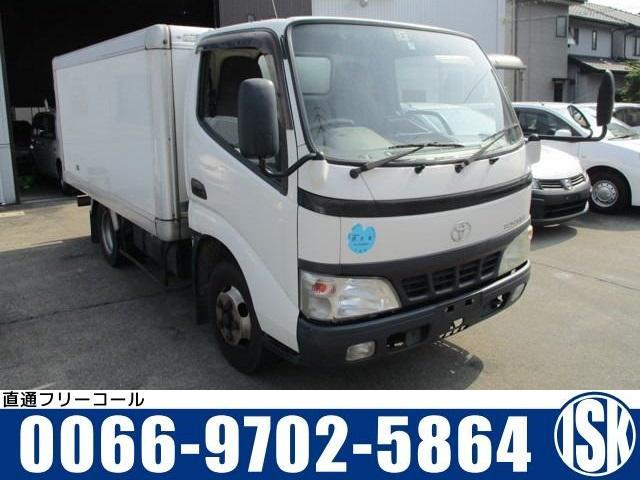 トヨタ ジャストロー Nox適合車 冷蔵冷凍 Bモニター オートマ車
