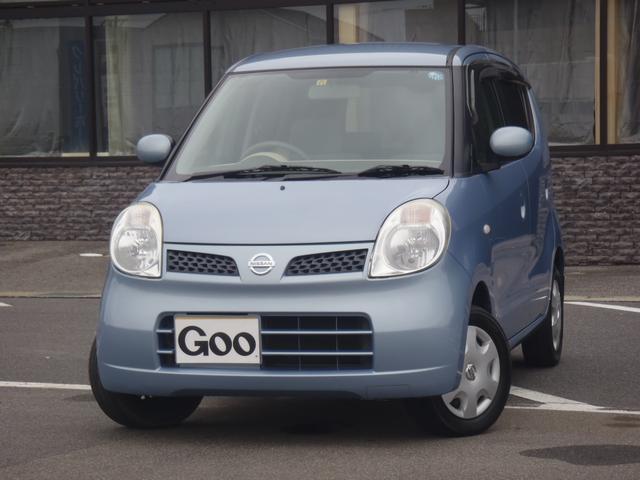 日産 E スマートキータイミングチェーンHDDナビ 軽自動車