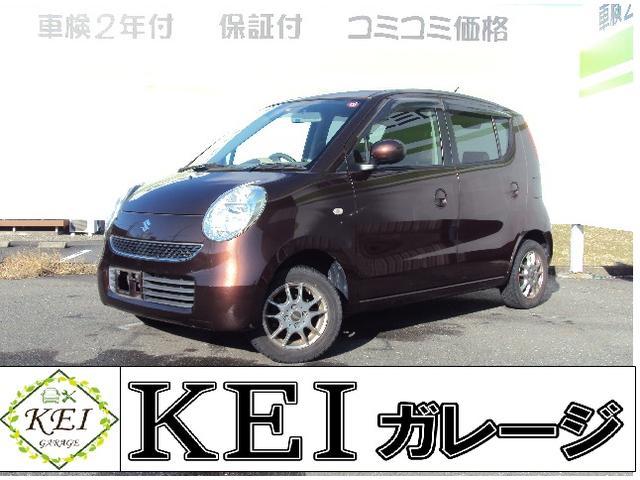 「スズキ」「MRワゴン」「コンパクトカー」「岐阜県」の中古車
