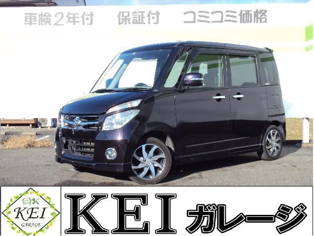 「スズキ」「パレット」「コンパクトカー」「岐阜県」の中古車