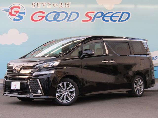 トヨタ 2.5ZAエディションゴールデンアイズ 大型ナビ 両側電動