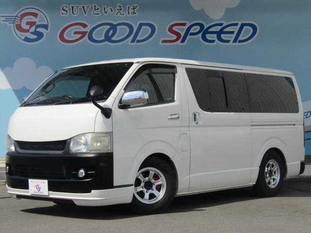 トヨタ スーパーGL ベットキット 社外ナビ ETC Bカメラ
