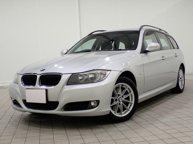BMW 3シリーズ 320iツーリング オートライト 盗難防止システム
