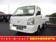 NT100クリッパートラックDX 4WD