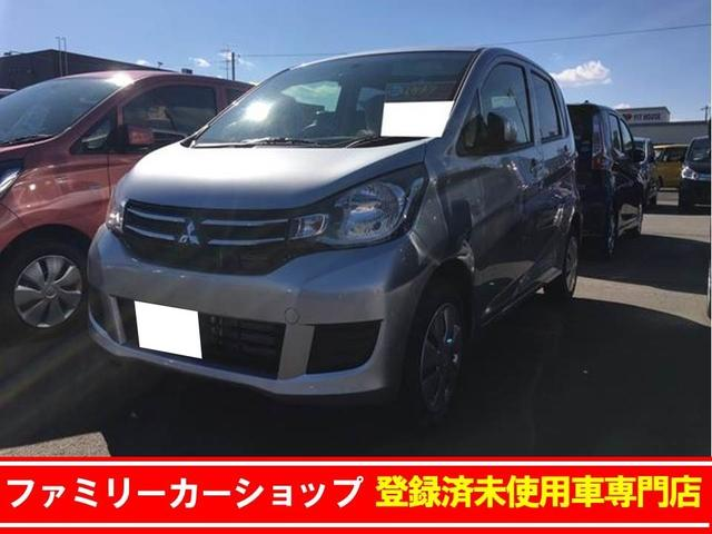 三菱 E 届出済未使用車 キーレス 衝突安全ボディ シートヒーター