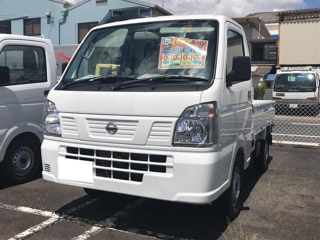 日産 DX AT 軽トラック 届出済未使用車 保証付 ホワイト