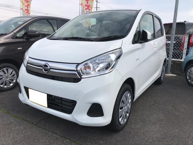 日産 J エマージェンシーブレーキ・レス 軽自動車 ホワイト