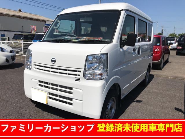 日産 DX 4WD AC CVT 修復歴無 軽バン