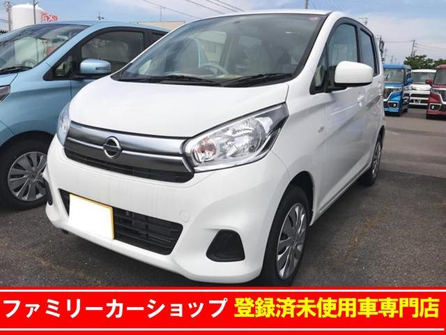 日産 J エマージェンシーブレーキ・レス 届出済未使用車 AC
