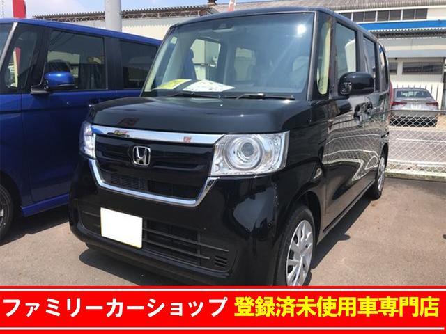 ホンダ G・Lホンダセンシング 届出済未使用車 軽自動車 ETC