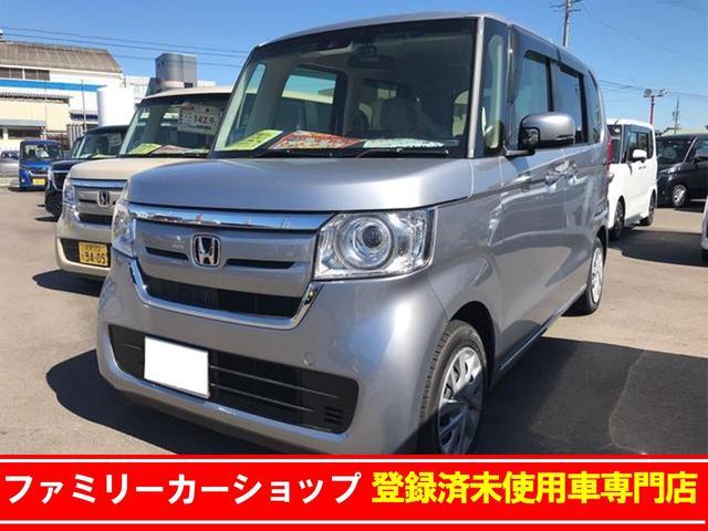 ホンダ G・Lホンダセンシング ナビ 軽自動車 ETC スマートキー