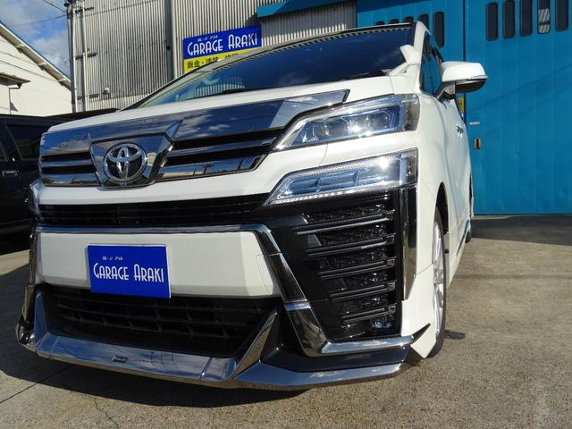 トヨタ 2.5Z Aエディション サンルーフ フルセグSDナビ