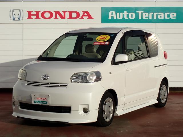 トヨタ 150r モカセレクション