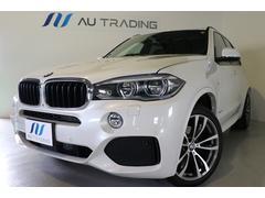 BMW X5xDrive 35i Mスポーツ サンルーフ セレクトPKG