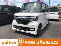 N BOXカスタムG・Lホンダセンシング 届出済未使用車 プッシュスタート