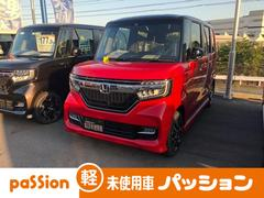 N BOXカスタムG・Lホンダセンシング 届出済未使用車 ETC LED