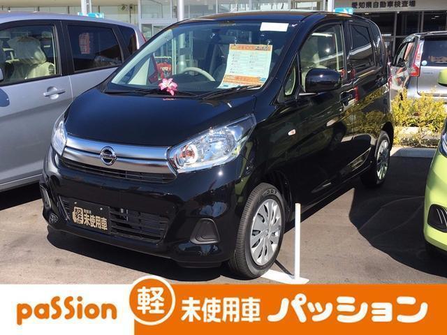 日産 J エマージェンシーブレーキ・レス 届出済未使用車 キーレス