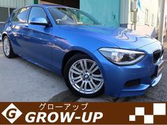 BMW116iMスポーツ 1オーナー 純正ナビ 1年間無料保証!