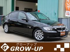 BMW320i 1オーナー 走行4万9千キロ台 車検32年5月まで