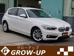 BMW1オーナー 純正ナビ ハーフ白革 インテリジェントセーフティ