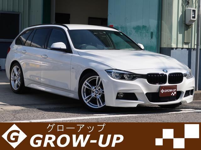 BMW 3シリーズ 320dツーリング Mスポーツ ワンオーナー ブラックキドニーグリル 社外スピーカー(RAINBOW製) 純正ナビ・Bカメラ・PDC アクティブクルーズ 電動リアゲート LEDヘッド タイヤ4本ブリヂストンREGNO GR-XII