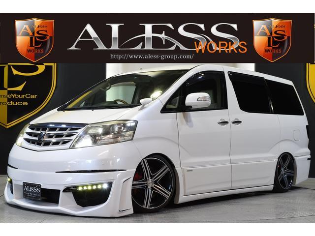 トヨタ AX Lエディション エアサス車公認済 DADフルエアロ