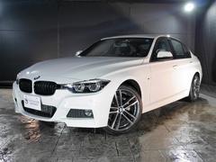 BMW318iMスポーツエディションシャドー 純正ナビ本 革シート