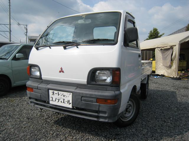 三菱 TU三方開 4速トラック