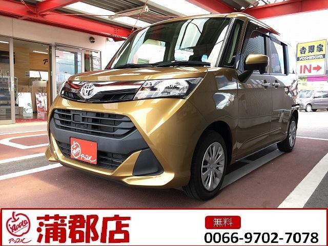 トヨタ タンク X 電動スライドドア スマートキー プッシュスタート