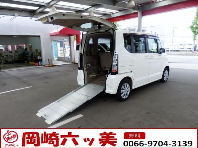 ホンダ G 車イス移動車 スロープ 電動ウインチ リモコン 1年保証