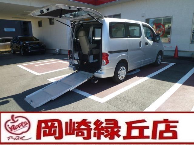 日産 NV200バネットバン チェアキャブ「車いす1名仕様専用サードシートあり