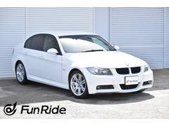BMW320i Mスポーツパッケージ 6MT・キセノン・クルコン