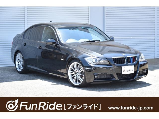 BMW 330i MスポーツPKG 純18AW・SR・クルコン・ナビ