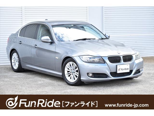 BMW 325i ハイラインパッケージ・後期型・黒革・純ナビ・TV