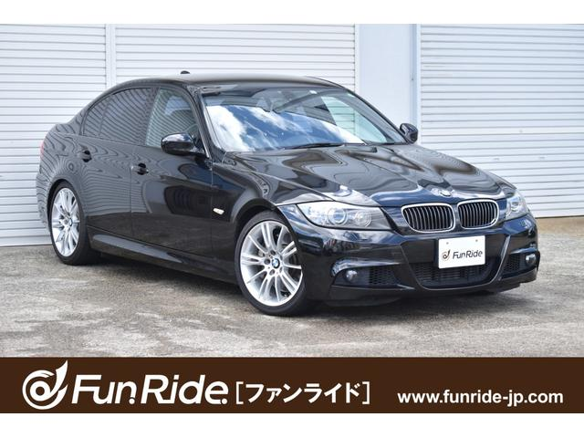 BMW 3シリーズ 335i Mスポーツパッケージ ・後期型・N55エンジン・黒革・ナビ・TV・Bカメラ付き