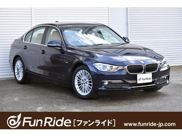 BMW 3シリーズ 320d ラグジュアリー ベージュレザー・純正ナビ・ETC・ガラスコーティング施工
